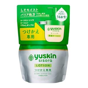 ユースキン製薬 ユースキン 往復送料無料 シソラ ローション 170mL 年間定番 医薬部外品 化粧品 つけかえパウチ