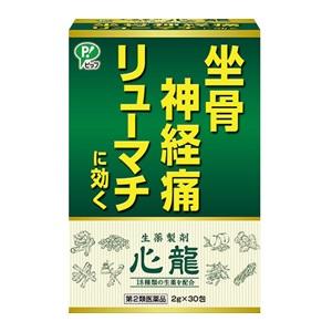 ピップ ◇限定Special Price 送料無料 一部地域を除く 心龍 2g×30包入 第2類医薬品