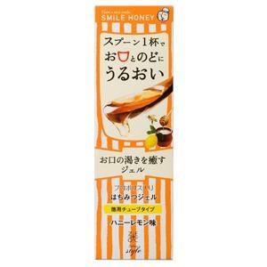 日本ゼトック スマイルハニー はちみつジェル 90g 健康食品 優先配送 高品質
