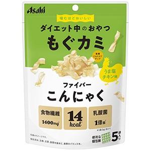 アサヒ 安心と信頼 もぐカミファイバーこんにゃく うま塩チキン味 健康食品 25g 定価の67%OFF
