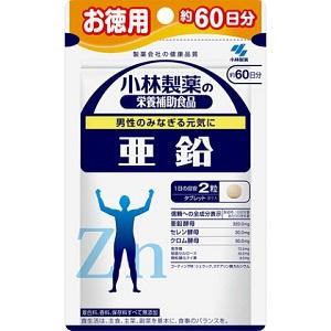 高い素材 小林製薬 亜鉛 120粒入 約60日分 健康食品 ☆最安値に挑戦
