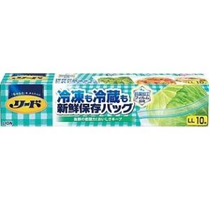 ライオン 新作続 リード 冷凍も冷蔵も新鮮保存バッグ 10枚 日用品 LL 格安激安