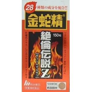 ファクトリーアウトレット 明治薬品 金蛇精絶倫伝説Z 流行のアイテム 健康食品 150粒