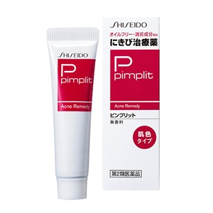 気になる肌のにきびに 人気の製品 かくしながら治療する 肌色タイプ ショッピング 資生堂薬品 第2類医薬品 N ピンプリット 18g