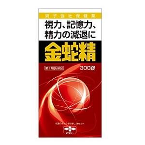 【第1類医薬品】【摩耶堂製薬】金蛇精(糖衣錠)300錠