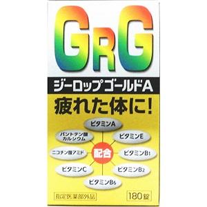 福地製薬 ジーロップゴールドA 70%OFFアウトレット (人気激安) 180錠 指定医薬部外品