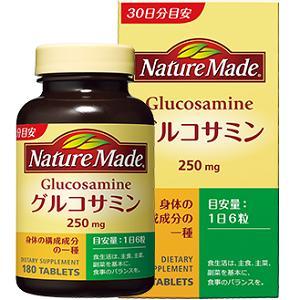 大塚製薬 ディスカウント ネイチャーメイド グルコサミン 180粒入 健康食品 5%OFF