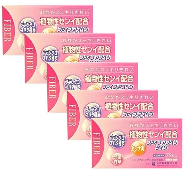 【大和製薬】 ファイブアスベンタイワ 72包x5箱セット 【第(2)類医薬品】