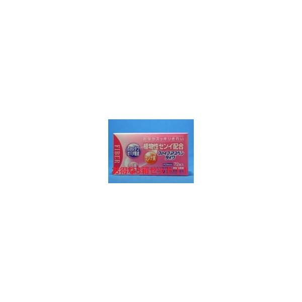 【大和製薬】ファイブアスベンタイワ 72包x3箱セット 【第(2)類医薬品】」