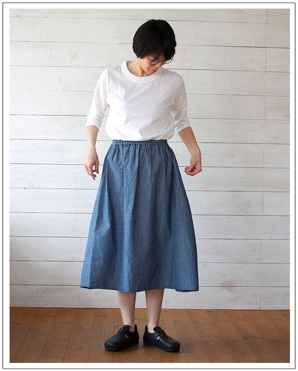 homspun(ホームスパン) ギャザースカート