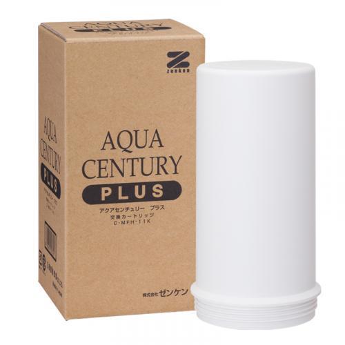 送料無料 ポイント10倍 期間限定:重炭酸入浴剤1個プレゼント付き もりもりマーケット 交換 数量は多 カートリッジ 交換用カートリッジ C-MFH-11K クーポン アクアセンチュリープラス スーパーSALE セール期間限定 ゼンケン浄水器