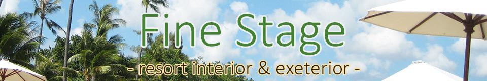 Fine Stage:バリ島直輸入のアジアン家具専門店です。