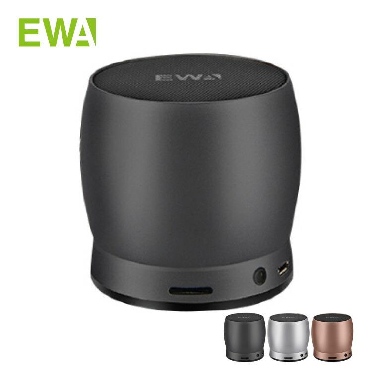 卓越 迫力のある低音とクリアな大音量サウンド ハンズフリー通話にも対応 正規代理店 EWA A150 Bluetooth スピーカー 100%品質保証! ハンズフリー スピーカーフォン Bluetooth5.0 micro-USB ブラック リモート AUX接続 web会議 正規輸入代理店 ピンクゴールド 150 カード再生 1年保証 シルバー