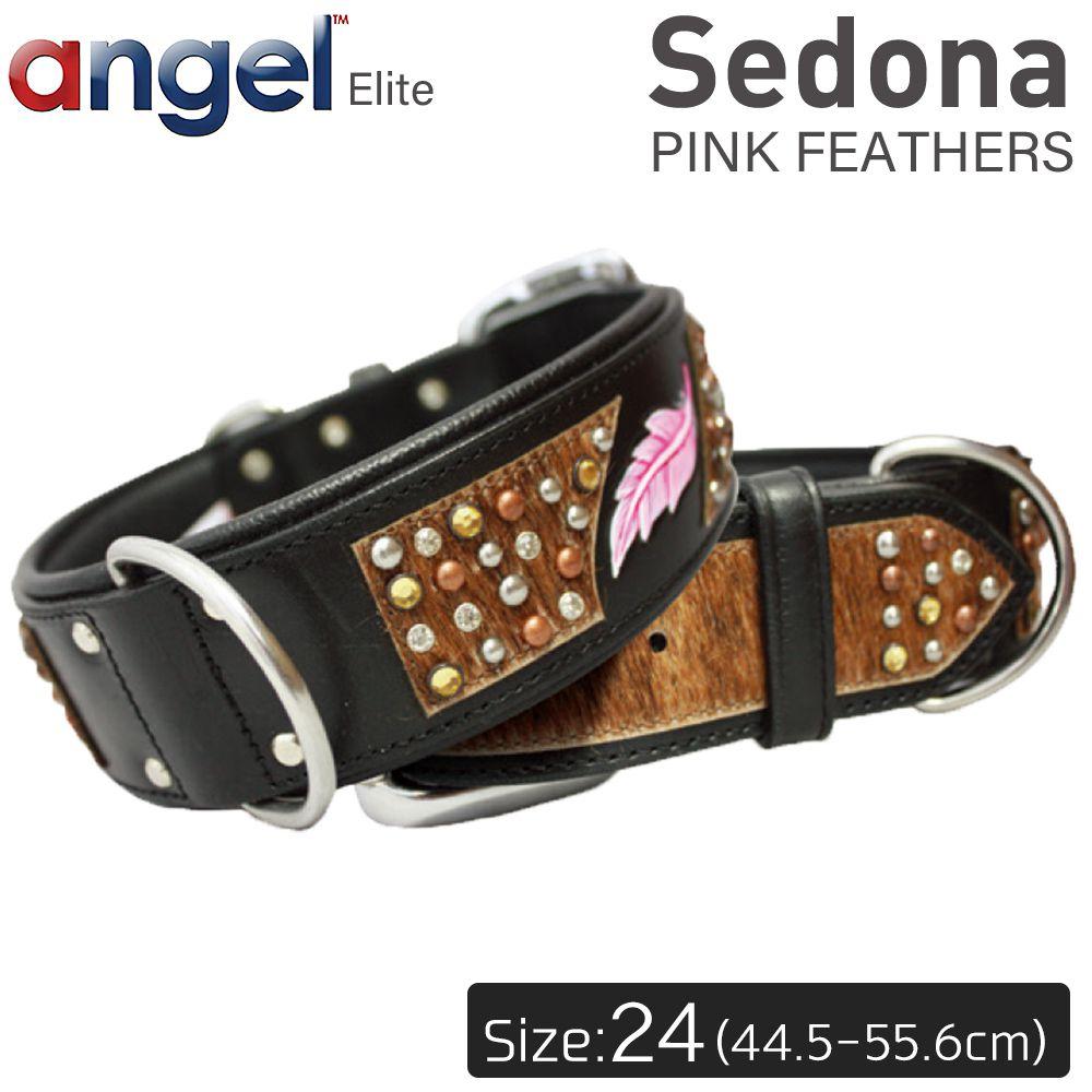 【Angel】Sedona PINK FEATHERS 24インチ 首輪 犬 アルゼンチン産 牛革 本革 真鍮 大型 中型 高級 手彫り ビーズ 羽 錆びにくい