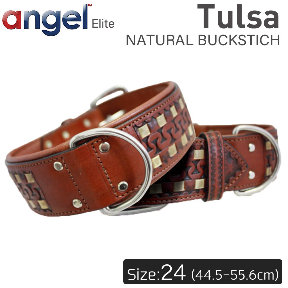 【Angel】Tulsa NATURAL BUCKSTICH 24インチ 首輪 犬 アルゼンチン 牛革 本革 真鍮 大型 中型 高級 錆びにくい インレイビーズ 手彫り ローハイド編み