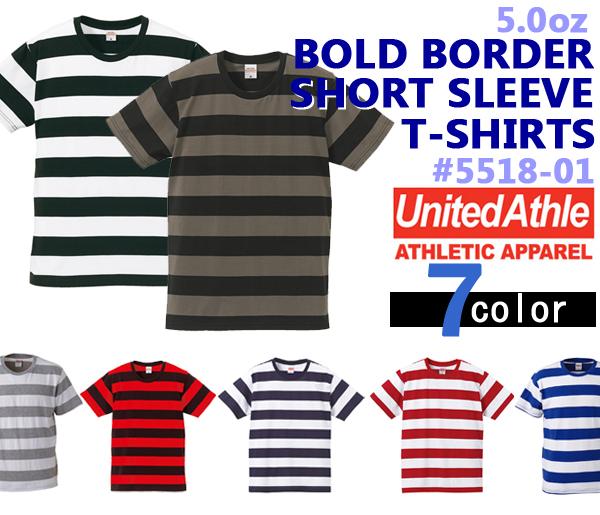 ボールドボーダーショートスリーブTシャツ【United Athle(ユナイテッドアスレ)】 【5518-01】5.0oz /太ボーダー・【メンズS〜L】・男性用・半袖【0921】
