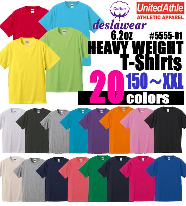 6.2oz有重大影响的人物T恤deslawear(特拉华)UNITED ATHLE(yunaiteddoasure)、短袖、棉布、5555-01UnitedAthle