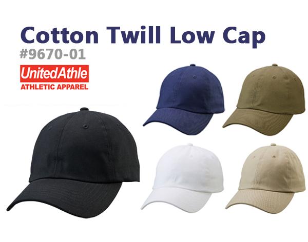 コットンツイル ローキャップ/UNITED ATHLE(ユナイテッドアスレ) COTTON TWILL LOW CAP  【9670-01】無地・帽子・スナップバック【0902】