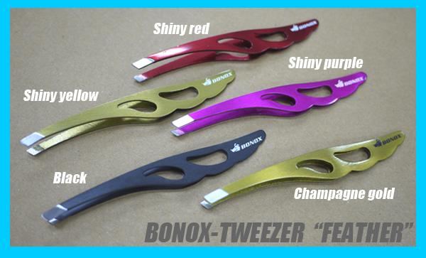 "DULTON (Dalton) BONOX-TWEEZER (tweezers) ""FEATHER"" (metallic color)"