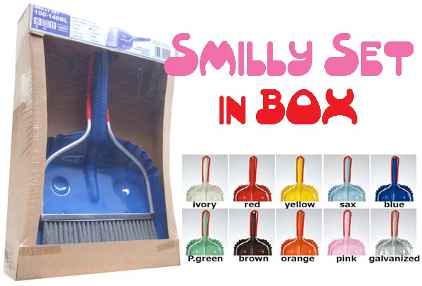 Fink S Dulton Dalton ) Dustpan And Broom Smiley Set
