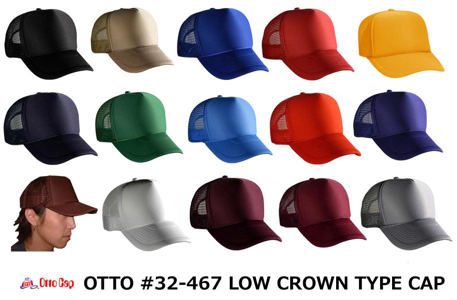 【OTTO/オットー ロークラウンタイプ(LOW無地単色)メッシュキャップ【浅めスタイル】(OTTO キャップ・帽子・メンズ・レディース・UV対策)467【0424】