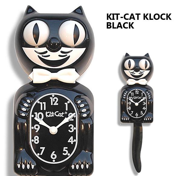 クーポン配布中 キットキャットクロック ブラック プレミアム 学割 対象 Kit Cat 送料無料でお届けします Clock インテリア ネコMADE IN USA 0506 送料無料 壁掛け時計 値引き 沖縄除く 猫