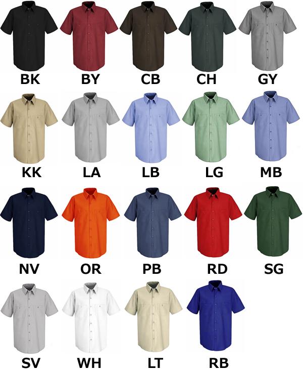 RED KAP( レッドキャップ)ショートスリーブ無地半袖ワークシャツ【RDKP-S0024】(アメリカンワークウェア)【メンズ・作業服】(0411)
