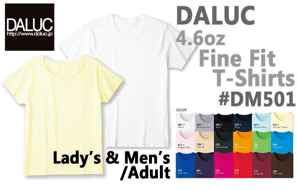 ユナイテッドアスレ(UnitedAthle) 5.6オンスTシャツ XXLサイズ 500101CX カリフォルニアオレンジ XXL ...