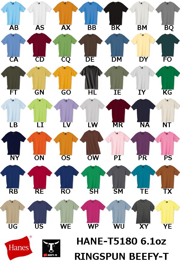 【カラー1】【アダルト・ユースサイズ】HANES(ヘインズ) 6.1oz. ビーフィーTシャツ/半袖・メンズ・ジュニア・レディースYS・YM・YL・S・M・L・XL(HANE-T5180)(0724)