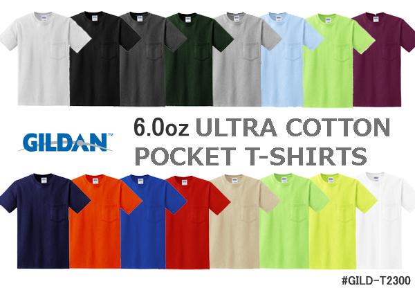 【ポケット付きTシャツ】GILDAN(ギルダン)6.0oz アダルト ショートスリーブ ポケットTシャツ【ウルトラコットン】(無地・半袖・メンズ)GILD-T2300【0702】