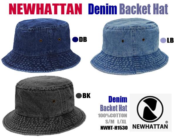 デニムバケットハット ニューハッタンNEWHATTAN buckethat NWHT-H1530 (紫外線 0352089f4f67