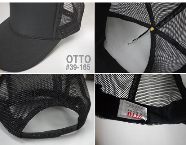 39f5687e8 OTTO/ Otto normal type mesh cap (plain unicolor hat) (OTTO cap HIGH, hat,  men Lady's, UV measures) 39-165