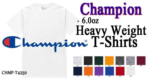 Champion(チャンピオン)Tシャツ【6oz ヘビーウェイト】(袖にロゴマーク入り 無地半袖)【CHMP-T4250】【0413】