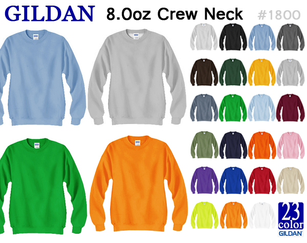 トレーナー【カラー1】GILDAN(ギルダン)8.0oz 50/50 セットインスリーブ クルーネック◇メンズ・裏起毛・無地・スウェット・HEAVY BLEND CREW NECK SWEAT 1800【0902】