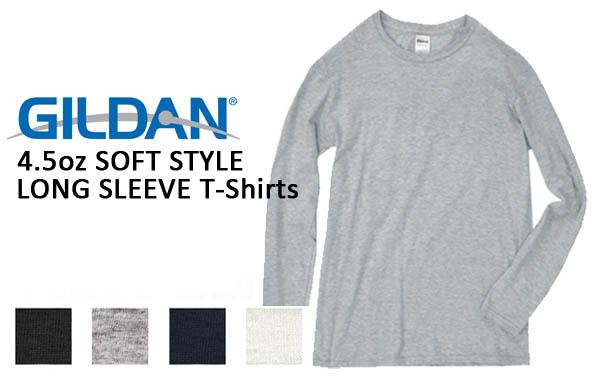 2cb47b46d5c GILDAN (Gildan)4.5oz ringspun long sleeve T shirt adult long sleeve t-shirt  plain long T-shirt