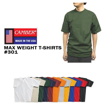 CAMBER(キャンバー)8オンス 厚手 マックスウェイトTシャツ(ポケット無し 無地/メンズ)(T0301)【正規品】【0628】