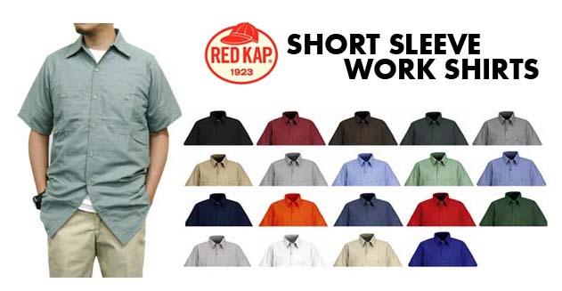 RED KAP( レッドキャップ)ショートスリーブ無地半袖ワークシャツ【RDKP-S0024】(アメリカンワークウェア)【メンズ・作業服】(0701)