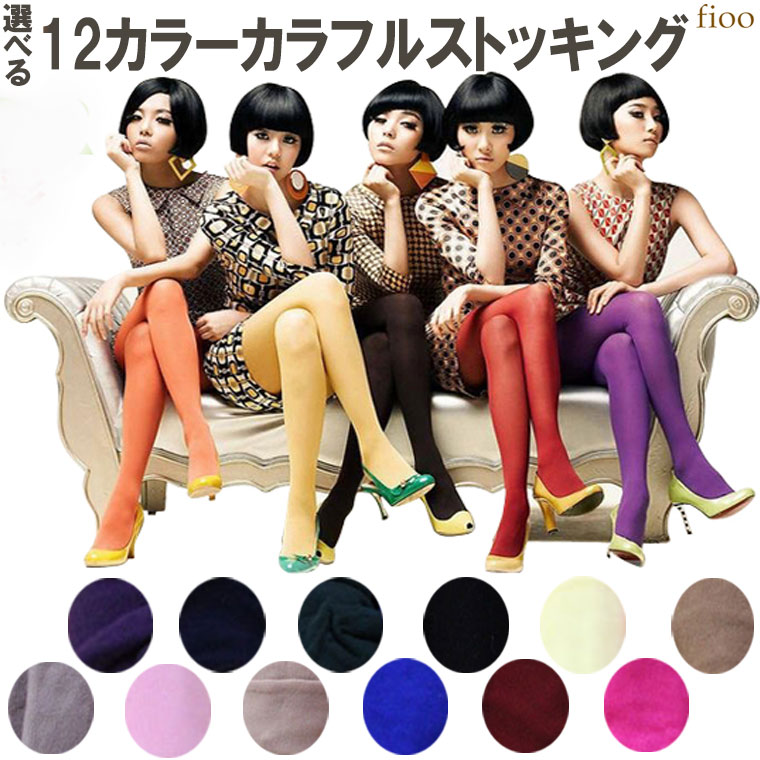 675cb0321 fioo: 12 pairs of sets! Arrival at 12 colorful stockings color stockings  Lady's 美脚春夏秋冬脚細効果 inners stockings pantyhose tights pattern stockings ...