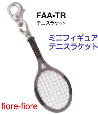 100個セット ハメパチ ドーム ミニフィギュア テニスラケット テニスキーホルダー ラケットキーホルダー