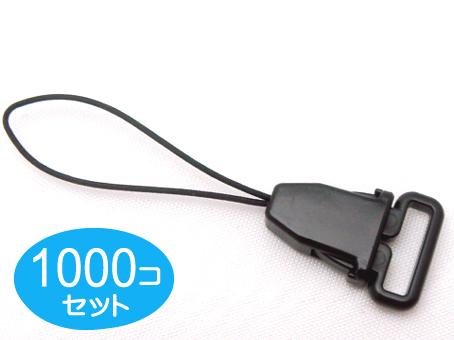 1000個セット 日本製 ストラップパーツ 10ミリテープ用 アジャスタータイプ クロ プラスチック 樹脂