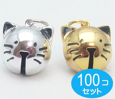 100個セット ネコ鈴 ネコの顔鈴 仔猫鈴 シルバー ゴールド