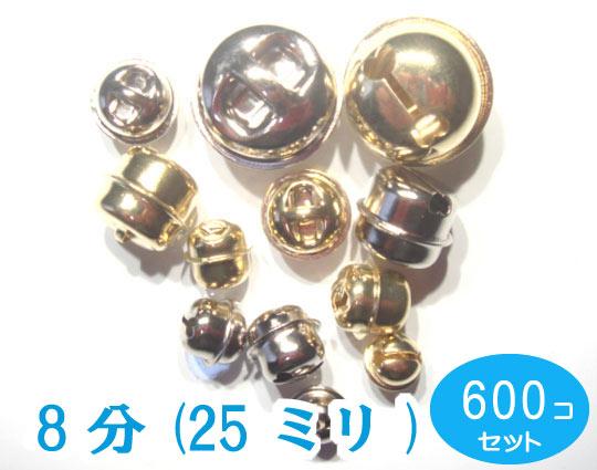 シルバー 鈴(スズ)切カン8分(直径25mm)600個セット