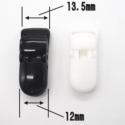 最小 プラスチッククリップ 10ミリ 平テープ用 30.5ミリ×13.5ミリ