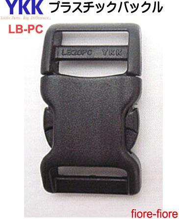 バックル LBPC 25 25mm YKKテープアジャスターバックルペット用 クロ LB25PC 首輪 バックル