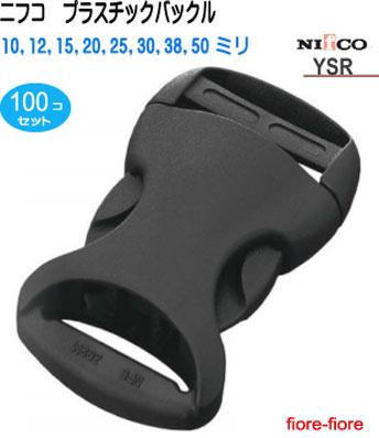 100個セット NIFCO/ニフコ テープアジャスターバックル 38mm クロ YSR38