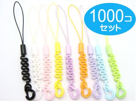 1000個セット 日本製 アブソーバータイプ キーホルダーパーツ ストラップパーツ カラー 樹脂(プラスチック)