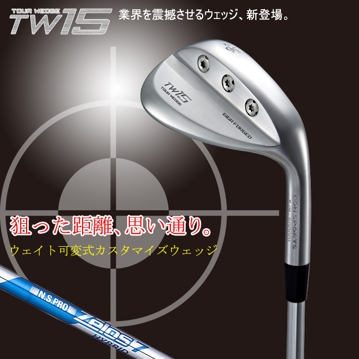 GIGA TW15 ゴルフ ゴルフクラブ ウェッジ zelos eonsports 送料無料 代引手数料無料 【特注カスタムシャフト】 【10P04Feb17】