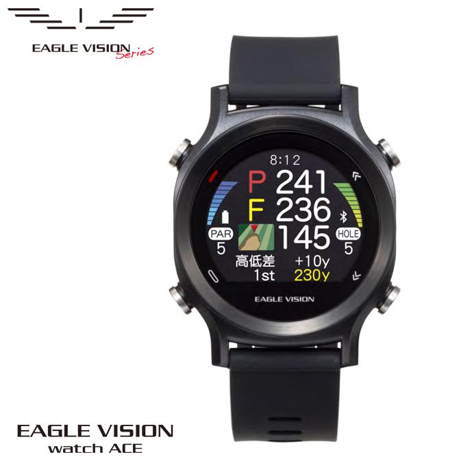 イーグルビジョン EAGLE VISION watch ACE ウォッチエース 腕時計型 高性能GPS搭載距離測定器 ゴルフナビゲーション 2019 EV-933