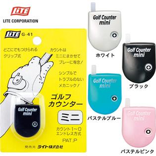 全品送料無料 コンパクト設計のスコアカウンタークリップ式でベルトやグローブに取付可能♪ ゴルフ スコアカウンター ミニ  ライト G-41