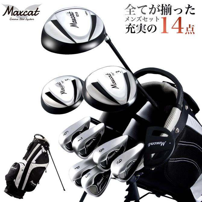 ゴルフ クラブフルセット メンズ マックスキャット MAXCAT クラブセット フルセット あす楽 フレックスR